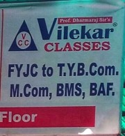 Vilekar CLASSES Logo