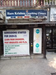 Hare Krishna Coaching Classes Logo