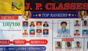 J.P. CLASSES Logo