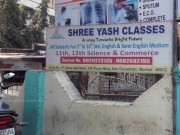 Shree Yash Classes Logo