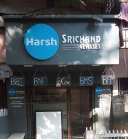 Harsh SRICHAND CLASSES Logo
