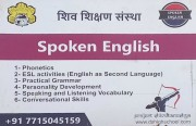 Spoken English Logo