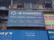 SHRI CHANDRA TUTORIALS Logo