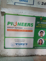 PIONEERS GROUP TUITIONS Logo