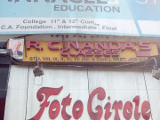 R. C. NANDA'S CLASSES Logo