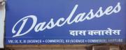 Dasclasses Logo