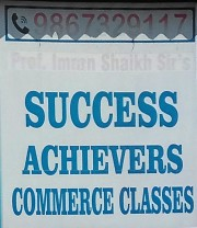 SUCCESS ACHIEVERS CLASSES Logo