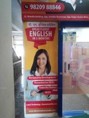B.M.ENGLISH SPEAKING Logo