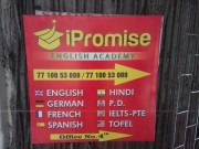 IPROMISE ENGLISH ACADEMY Logo