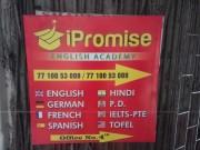 IPROMISE ENGLISH ACADEMY Logo