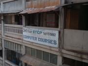 IITCP Logo
