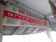 SN EDUCATION Logo