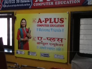 A-PLUS COMPUTER EDUCATION Logo