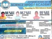 SCIENCE BRIDGE ACADEMY Gallery