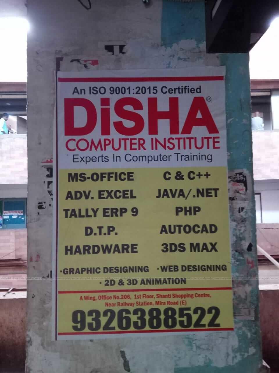 DISHA COMPUTER INSTITUTE Logo