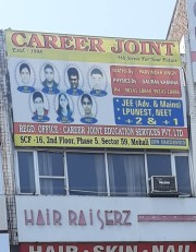 CAREER JOINT Gallery