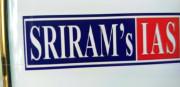 SHARAN'S IAS Logo