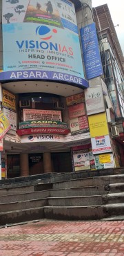 Vidya Guru Gallery