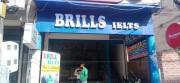 Brills Smart Education Logo