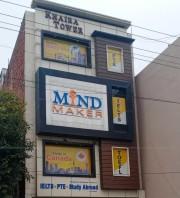 Mind Maker Logo