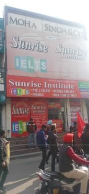 Sunrise Institute Patiala Gallery