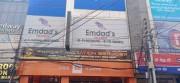 Emdad's PTE & IELTS Gallery