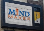 Mind Maker Gallery