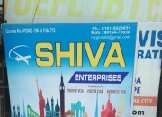 Shiva Enterprises Logo