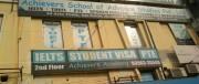 Achievers Academy Gallery