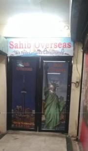 Sahib Overseas Logo
