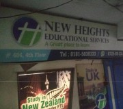 New Heights Educational Services Pvt Ltd Logo