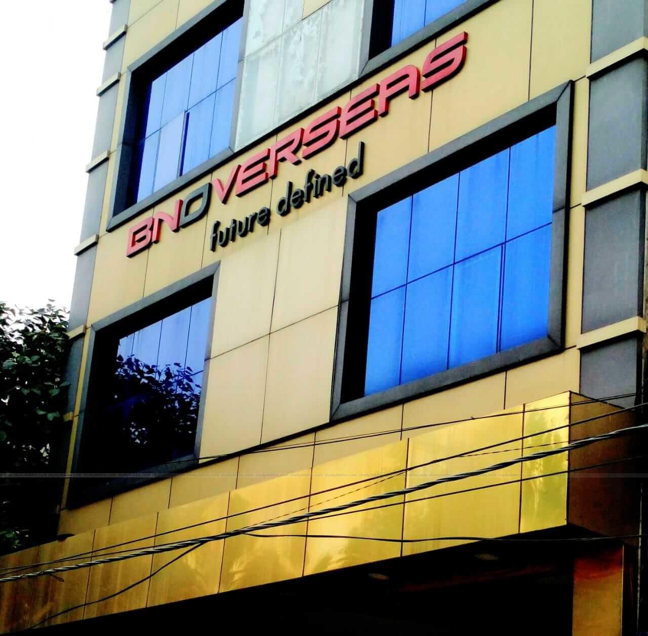 BN OVERSEAS Logo