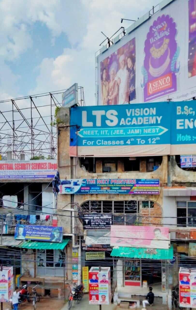 LTS Vision Academy Logo
