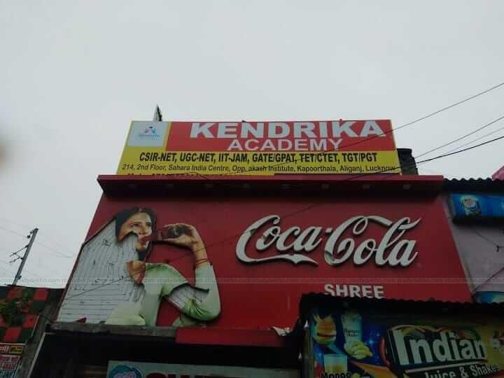 Kendrika Academy Logo