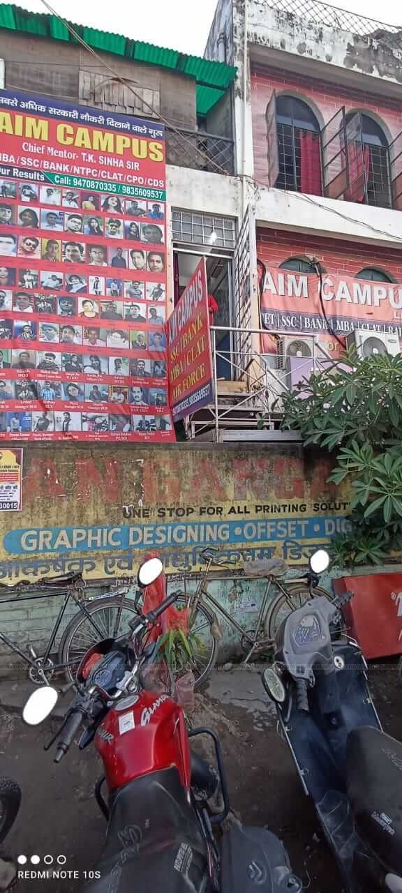 AIM CAMPUS Logo