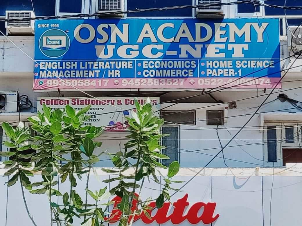 OSN Academy Logo
