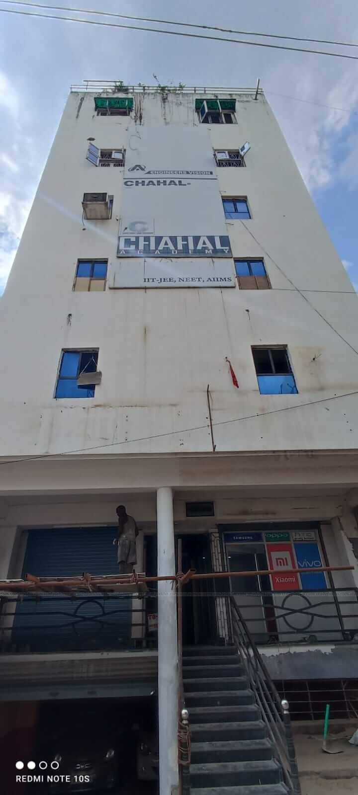 Chahal Academy Logo