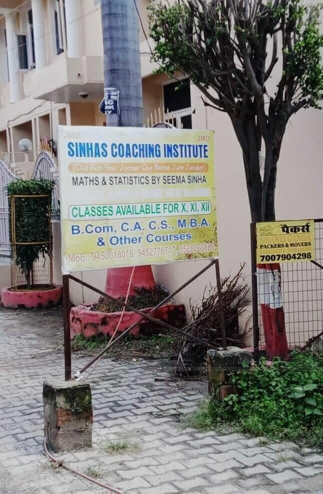 Sinhas Coaching Institute Logo
