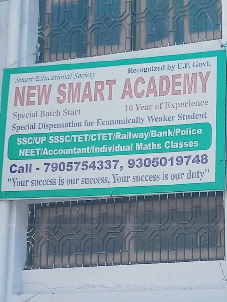 New Smart Academy Logo