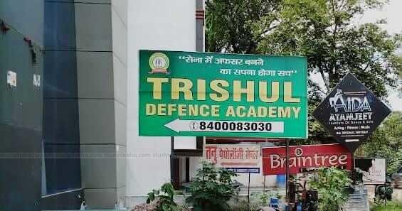 Trishul Defence Academy Logo