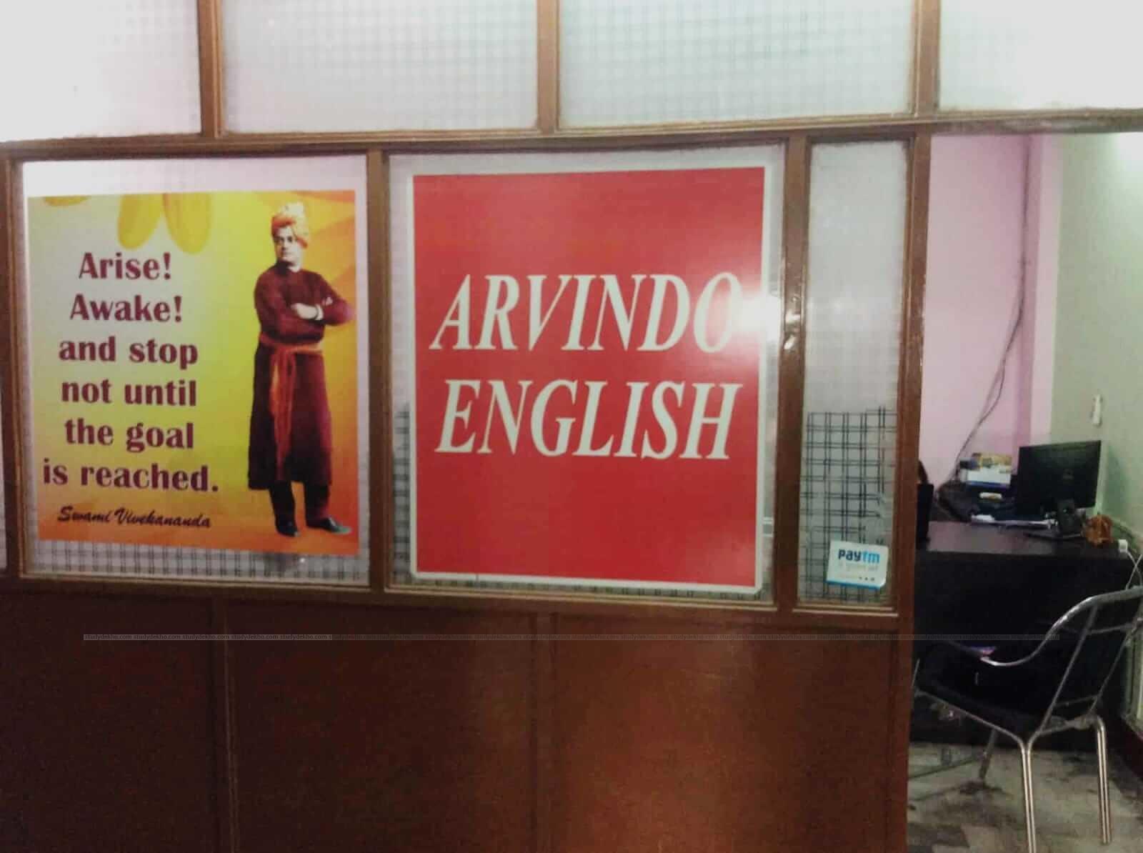 Arvindo English Logo