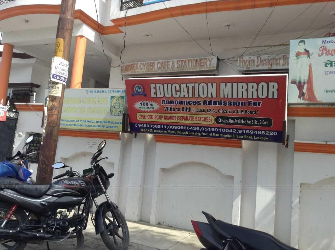 Education Mirror Logo
