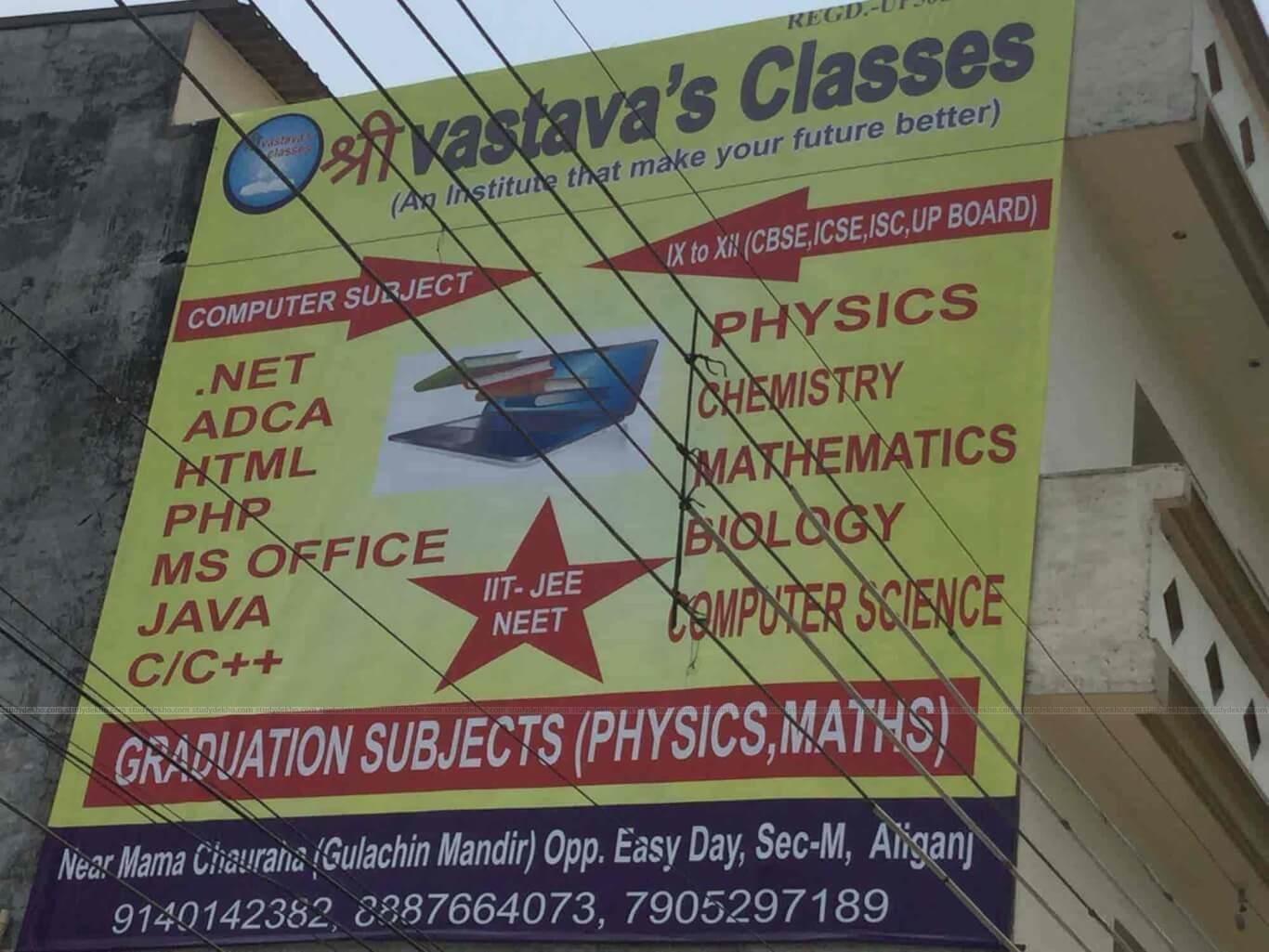 SRIVASTAVA'S CLASSES Logo