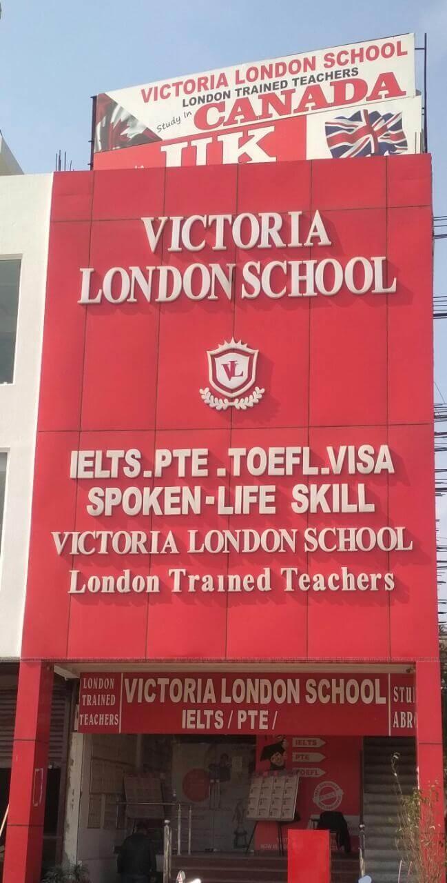 Victoria London School Gallery