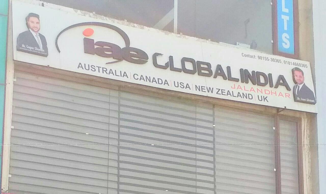 Iae Global India Logo