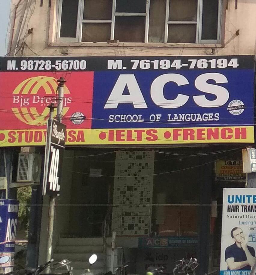 ACS Overseas Logo