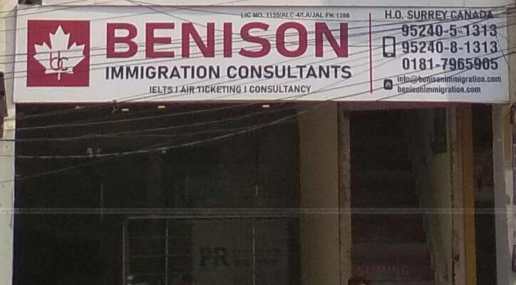 BENISON IMMIGRATION CONSULTANTS Logo