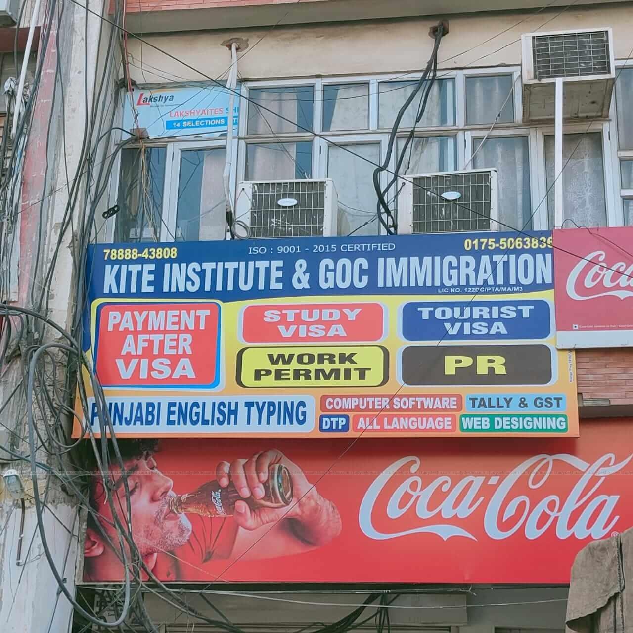 KITE INSTITUTE & GOC IMMIGRATION Logo