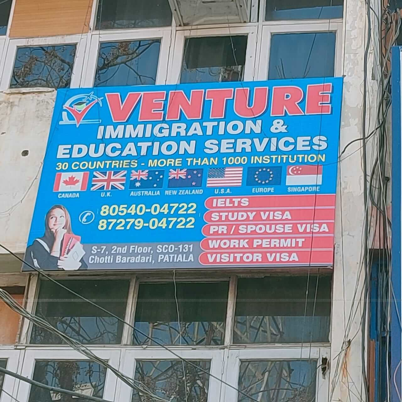 VENTURE IMMIGRATION & EDUCATION SERVICES Logo