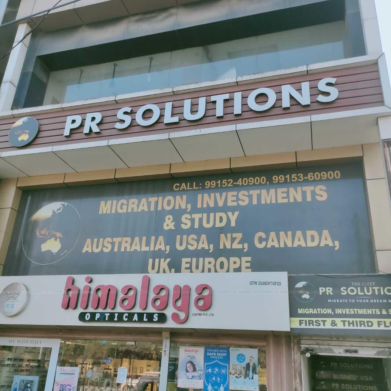 PR SOLUTIONS Gallery